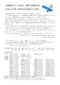 2012-01annaiのサムネイル