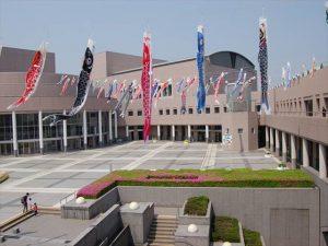 県文化総合センター