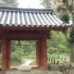 津高の前身・有造館の入徳門