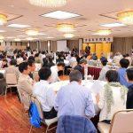 平成29年度総会・親睦パーティ報告を掲載しました