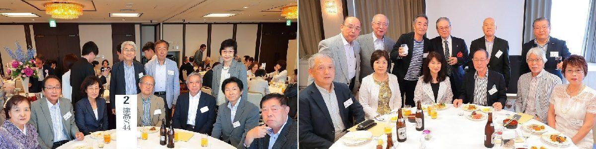 平成29年度総会・親睦パーティ