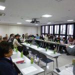 平成29年度 第2回役員会・代議員会「合同会議」の資料を掲載しました。