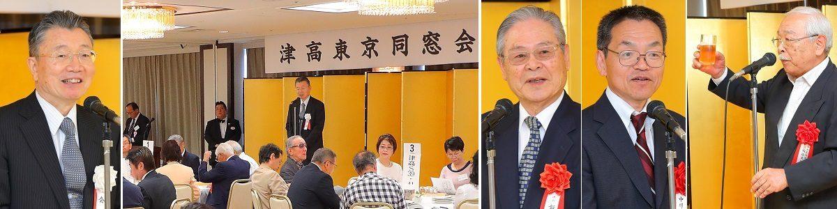 平成30年度総会・親睦パーティ