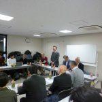 2月2日、運営委員会を開催しました